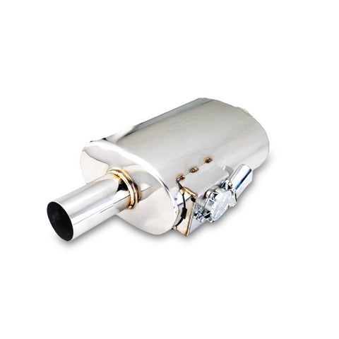 F-XFO-VMK40-250 - XForce - Oval 2.5in Flanged Inlet - 2.5in single-wall outlet  VAREX Muffler (15X5X8 in)