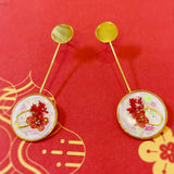 Open Circle Drop Earrings - Gold