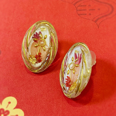 Vintage Resin Studs - Gold - Red