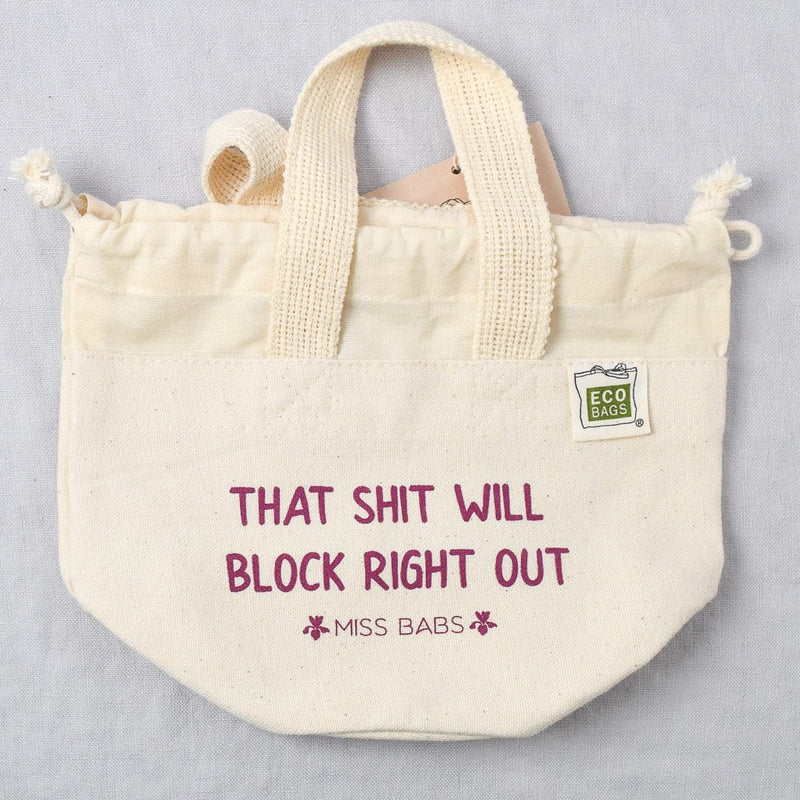 products/blockrightout-projectbag-2018-2.jpg