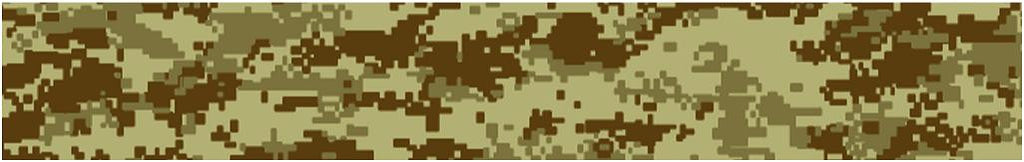 Missouri Archery Arrow Wraps Digital Camo #1260 1-Dozen