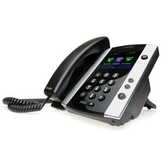 Polycom VVX 500 Gigabit IP Phone 2200-44500-025