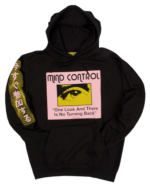 Mind Control Hoodie (S Only)