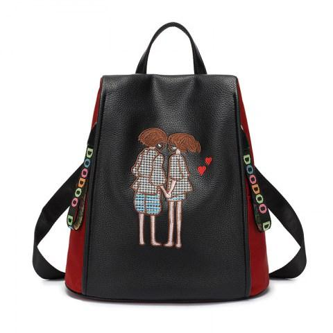 Women's Fashion PU Leather Embroidered Casual Backpack