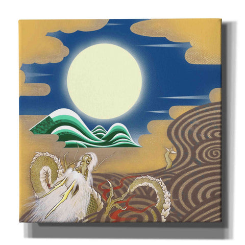 'Moonlit Dragon' by Zigen Tabanbe, Canvas Wall Art,Size 1 Square