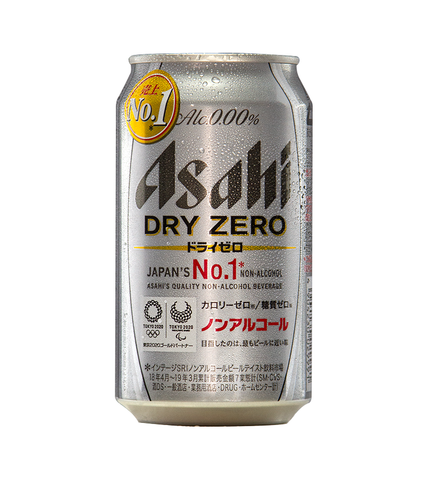 Asahi Dry Zero - Announcement see below