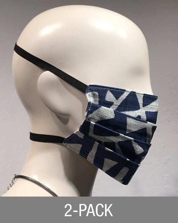 Reusable Mask - Navy Geometric (2-Pack)