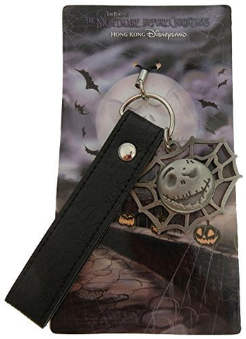 The Nightmare Before Christmas Cell Phone Fob