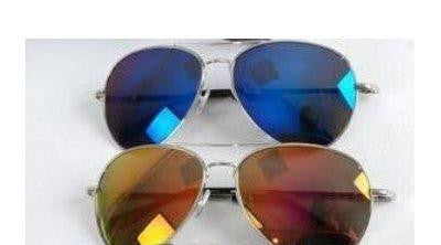 Metallic Aviator Sunglasses With Hardshell Case