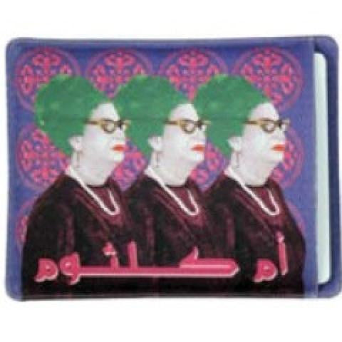 Kalthoum Trio iPad Cover