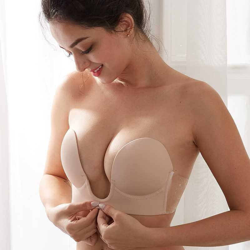 Invisible U-Bra