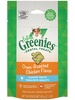 Feline Greenies Dental Chicken Cat Treats, 2.1oz