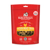 Stella & Chewy's Dog Freeze Dried Treats Chicken Breasts, 2.75oz
