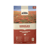 Acana Singles Grain Free Dog Dry Food Beef & Pumpkin