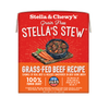 Stella & Chewy's Stew Dog Wet Food Grass-Fed Beef 11oz Carton, Single