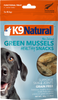 K9 Natural Dog Freeze Dried Treats Green Lipped Mussel