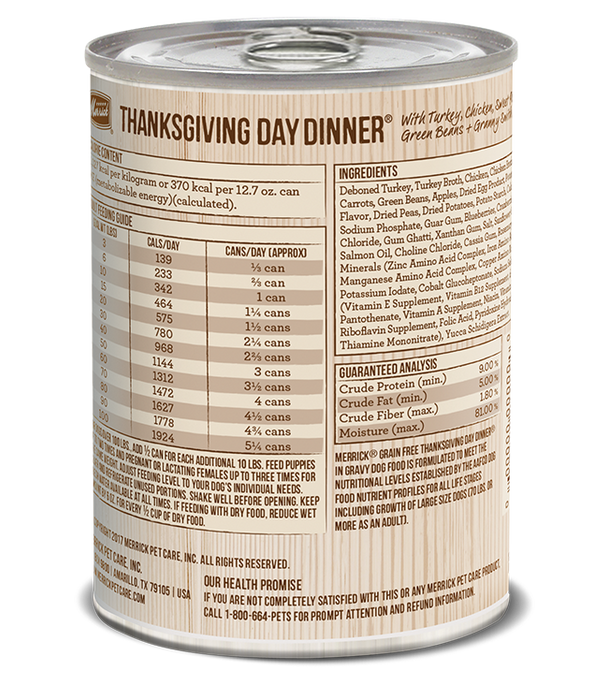 Merrick Classic Grain Free Dog Can Food Thanksgiving Day Dinner