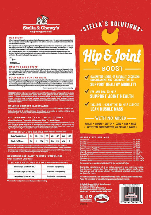 Stella & Chewy's Dog Solutions Hip & Joint Boost Chicken 13oz