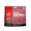 Orijen Cat Freeze Dried Treats Lamb