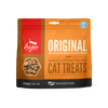 Orijen Cat Freeze Dried Treats Original