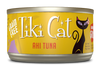 Tiki Cat Grain Free Grill Cat Can Food Hawaiian (Ahi Tuna), 2.8oz Single