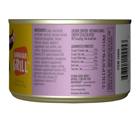 Tiki Cat Grain Free Grill Cat Can Food Hawaiian (Ahi Tuna), 2.8oz case of 12