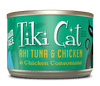 Tiki Cat Grain Free Luau Cat Can Food Hookena (Ahi Tuna & Chicken), 2.8oz case of 12