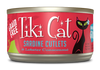 Tiki Cat Grain Free Grill Cat Can Food Bora Bora (Sardine Cutlets in Lobster consomme), 2.8oz case of 12