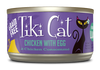 Tiki Cat Grain Free Luau Cat Can Food Koolina (Chicken with Egg), 2.8oz case of 12