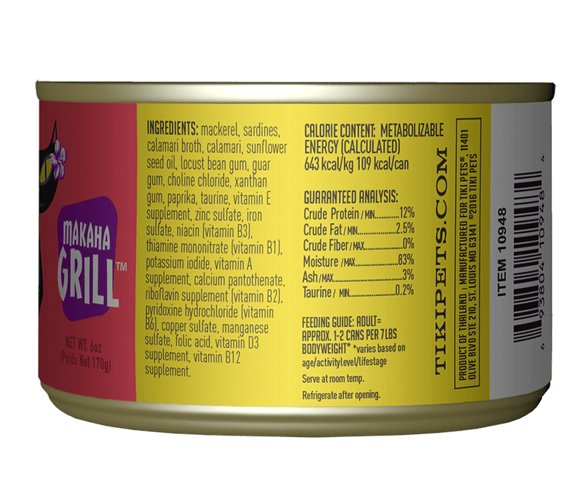 Tiki Cat Grain Free Grill Cat Can Food Makaha (Mackerel & Sardines), 2.8oz case of 12