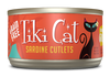 Tiki Cat Grain Free Grill Cat Can Food Tahitian (Sardine Cutlets), 2.8oz case of 12