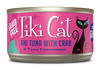Tiki Cat Grain Free Grill Cat Can Food Hana (Tuna & Crab), 2.8oz case of 12