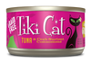 Tiki Cat Grain Free Grill Cat Can Food Lanai (Tuna in Crab Surimi Consomme), 2.8oz case of 12