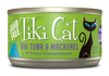 Tiki Cat Grain Free Luau Cat Can Food Papeekeo (Ahi Tuna & Mackerel), 2.8oz case of 12