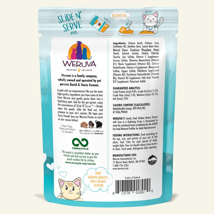 Weruva Slide N Serve Pate Grain Free Cat Wet Food Family Food Chicken Breast with Tuna Pouch