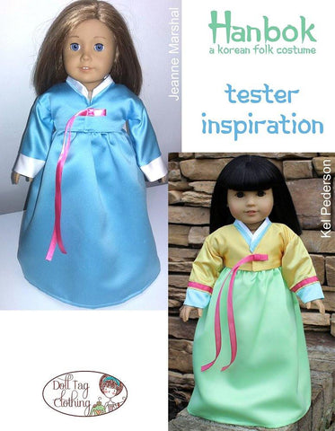 "Korean Hanbok 18"" Doll Clothes"