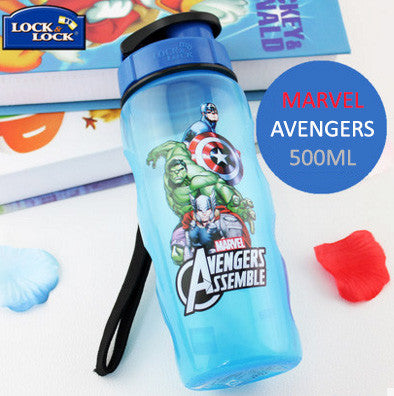 Lock n Lock Kids BPA Free Bottle - Marvel Avengers