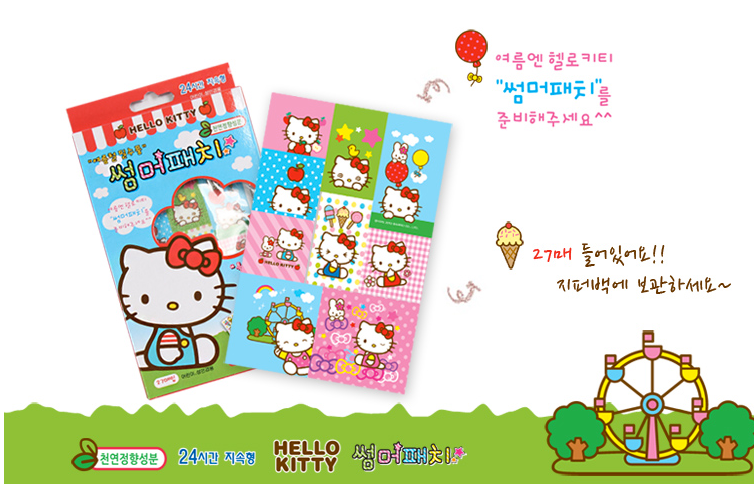 Hello Kitty Sanrio License Anti- Mosqito Summer Patch - Korea