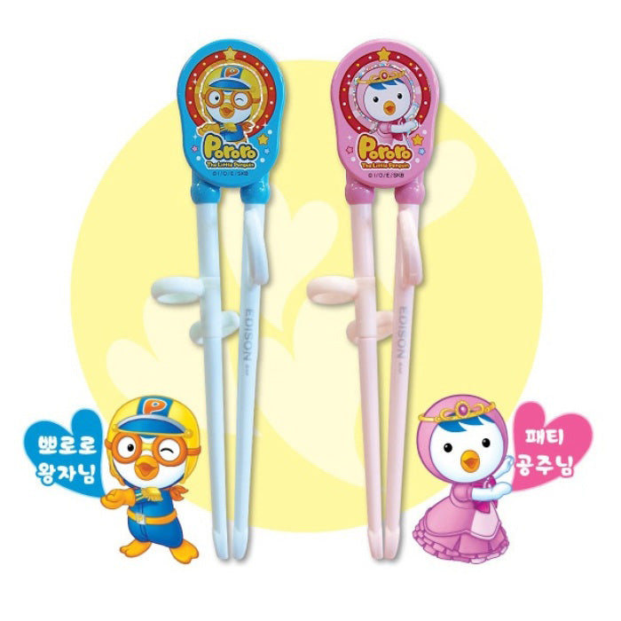 Edison Pororo the little Penguin chopstick with stainless steel tip (BPA FREE) - Korea