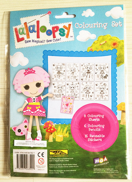 Lalaloopsy Set [Various Types]