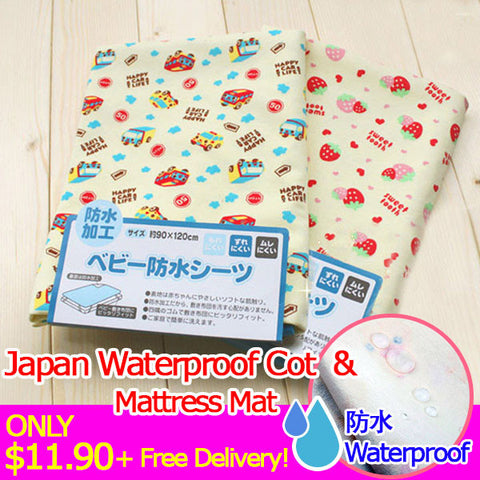 Waterproof Cot and Mattress Bed Mat for Babies & Toddlers