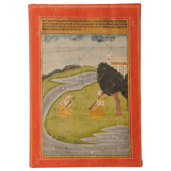 Six Ragamala gouache on paper miniature paintings, Rajasthan probably Bundi, early 19th century, Paintings, prints and photographs - Kate Thurlow | Gallery Forty One
