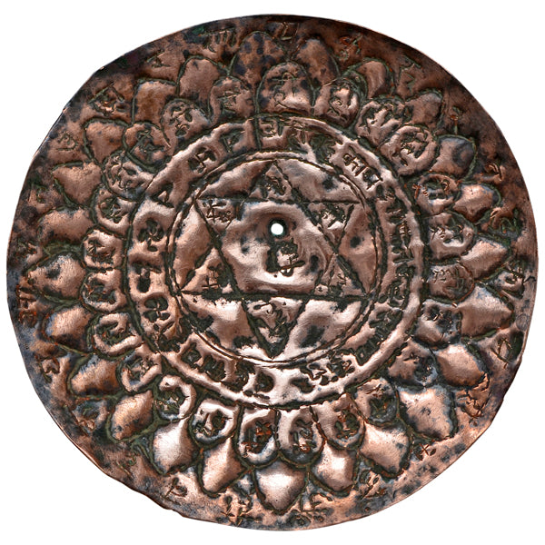 Copper circular mandala, North India, mid 19th century