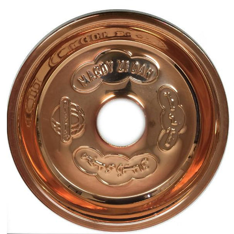 Magdy Zidan Replacement Tray - Copper