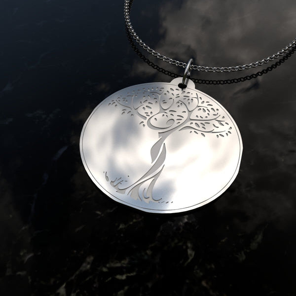 Under a tree Meditation Engraved Sterling Silver Necklace