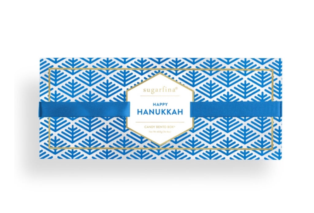 Happy Hanukkah 3pc Bento Box