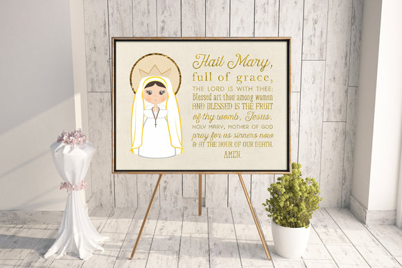 Hail Mary poster print. Hail Mary Wall Art Poster. Nursery Art. Kids Room Print. Prayer Print Poster. Catholic Poster. Baptism Gift.