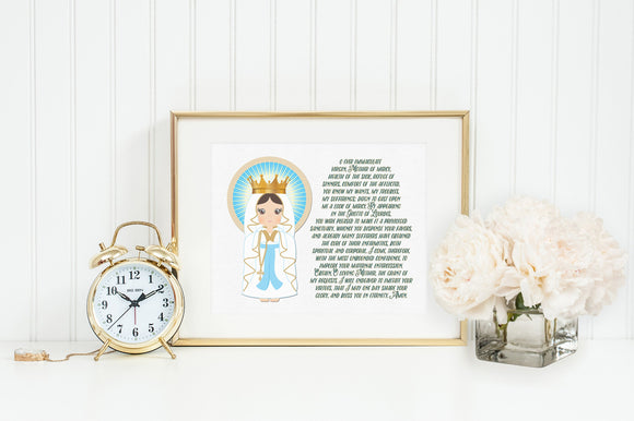 Our Lady of Lourdes prayer print. Mary Wall Art Poster. Nursery Art. Kids Room Print. Prayer Print Poster. Catholic Poster. Baptism Gift.
