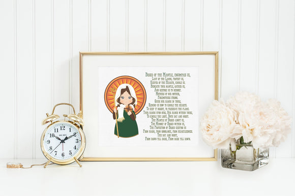 Saint Brigid of Ireland prayer print. Saint Brigid Wall Art Poster. Nursery Art. Prayer Print Poster. Catholic Poster. Baptism Gift.