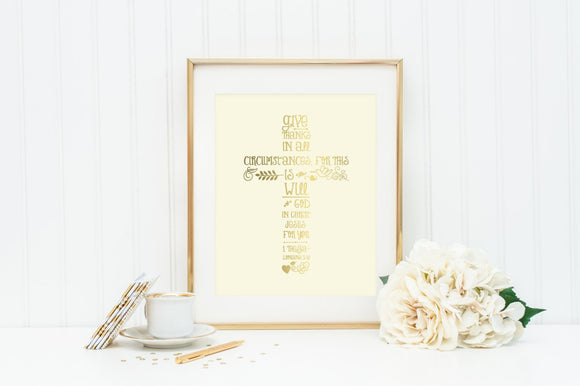 Give Thanks Cross Wall Art. 8x10 Wall Art. 1 Thessalonions 5:18. Baptism. Baby Gift. Nursery Wall Decor. First Communion. Metallic Art